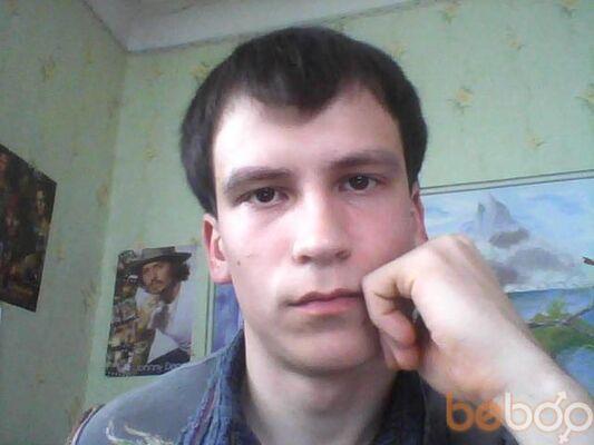 Фото мужчины max210387, Харцызск, Украина, 29