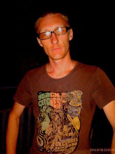 Фото мужчины Серёга, Кривой Рог, Украина, 27