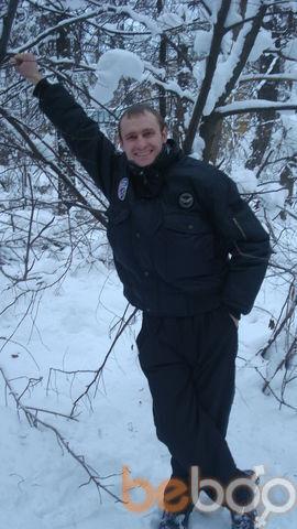 Фото мужчины djin83, Одесса, Украина, 34