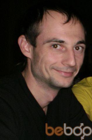 Фото мужчины Ромчик, Харьков, Украина, 34