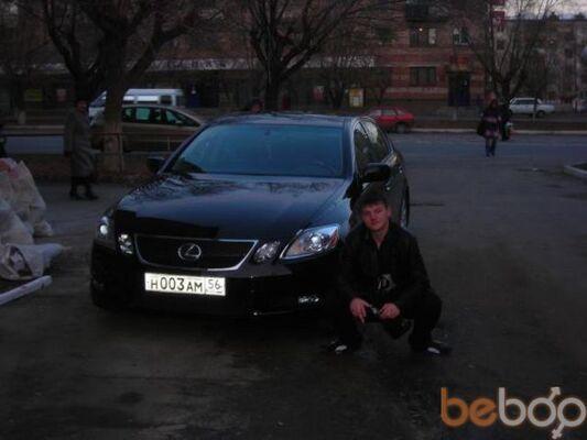 Фото мужчины Серега, Москва, Россия, 28
