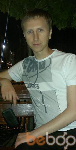 Фото мужчины Дима_не VIP_, Жмеринка, Украина, 34