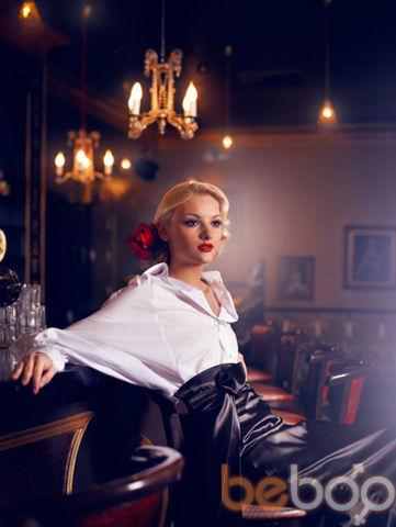 Фото девушки кисса, Шевченкове, Украина, 27