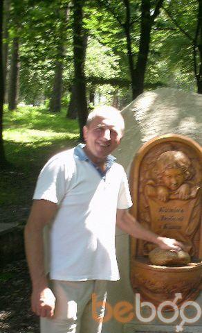 Фото мужчины САКУРА, Ивано-Франковск, Украина, 33