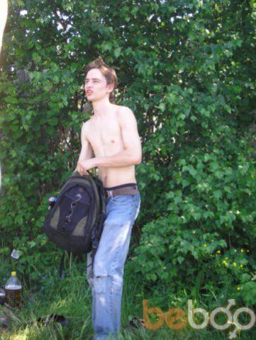 Фото мужчины Сергей, Пермь, Россия, 25