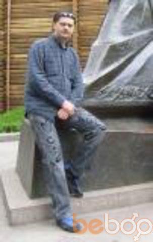 Фото мужчины Владлен, Харьков, Украина, 47