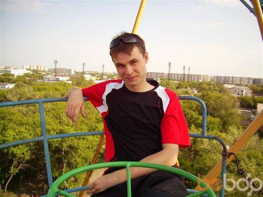 Фото мужчины slavik, Астрахань, Россия, 35