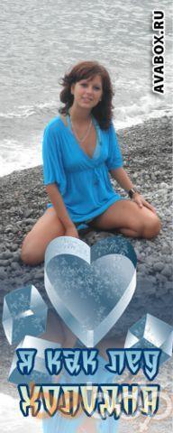 Фото девушки Zajka, Горловка, Украина, 25