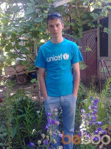 Фото мужчины danny, Кишинев, Молдова, 26