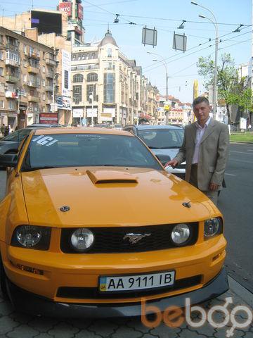Фото мужчины axel, Бельцы, Молдова, 37