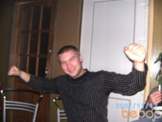 Фото мужчины Дениска 25, Темиртау, Казахстан, 32