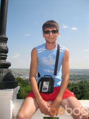 Фото мужчины Юрий, Пятигорск, Россия, 33