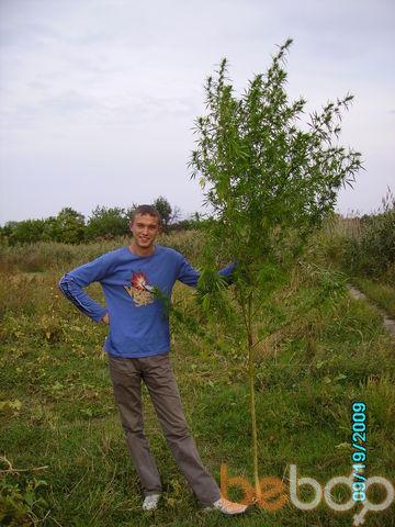 Фото мужчины temka, Бердянск, Украина, 27