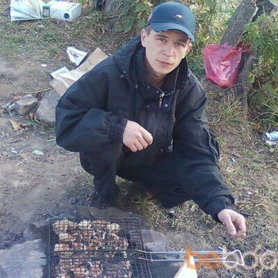 Фото мужчины Chilim, Улан-Удэ, Россия, 32