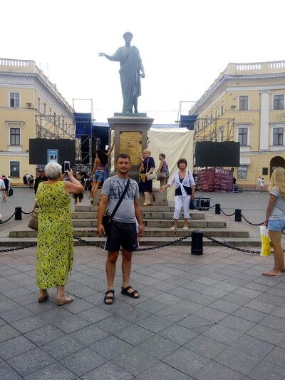 Фото мужчины Александр, Рубежное, Украина, 29