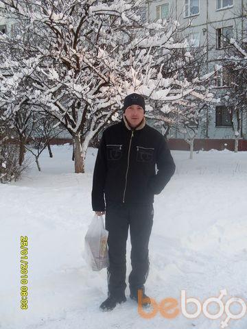 Фото мужчины RETOBOLIL25, Бендеры, Молдова, 35