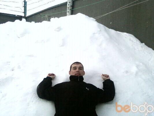 Фото мужчины Джаник, Чебоксары, Россия, 31