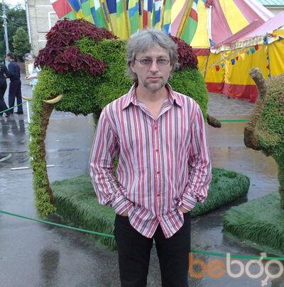 Фото мужчины хххх, Харьков, Украина, 43