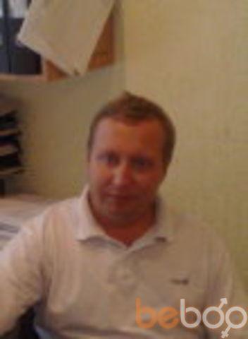Фото мужчины кири, Кривой Рог, Украина, 39