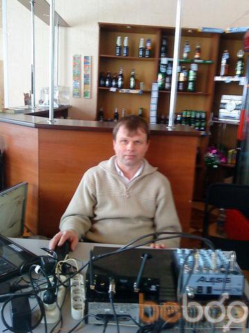 Фото мужчины Ромео1, Самара, Россия, 40