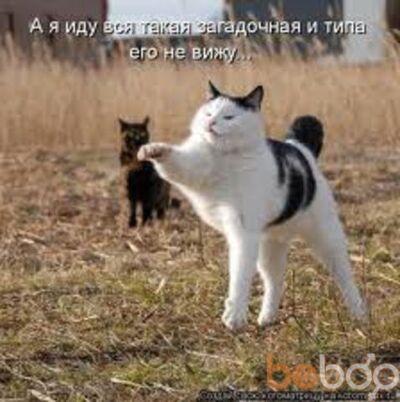 Фото девушки Masi4ca, Пятигорск, Россия, 33