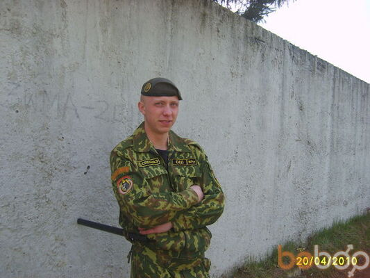 Фото мужчины Майкл, Гомель, Беларусь, 27