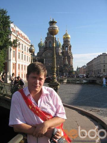 Фото мужчины kiki3, Москва, Россия, 37