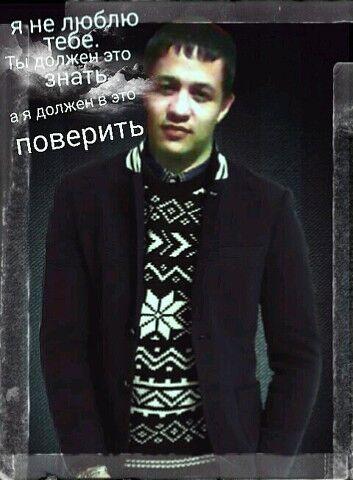 Фото мужчины 0772 219021, Кызыл-Кия, Кыргызстан, 26