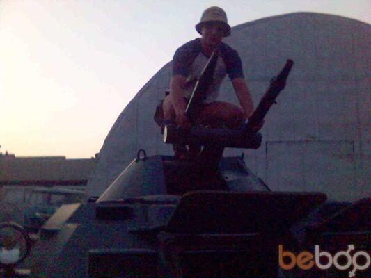 Фото мужчины Vitalaybmo, Херсон, Украина, 32