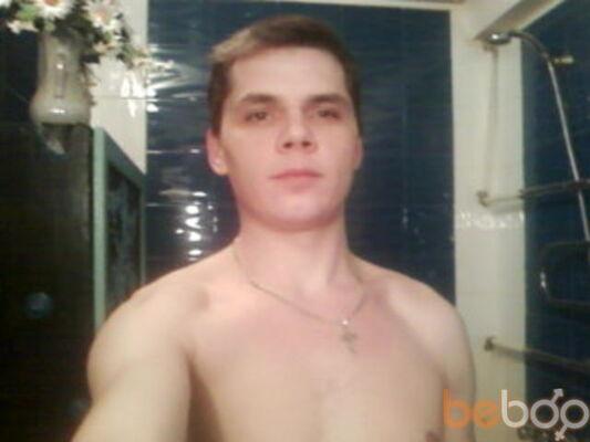 Фото мужчины KING, Ровеньки, Украина, 42