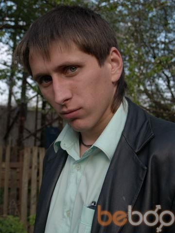 Фото мужчины Kotiara, Ивано-Франковск, Украина, 28