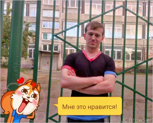 Фото мужчины Алекс, Санкт-Петербург, Россия, 35