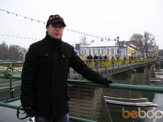 Фото мужчины leonid, Донецк, Украина, 28