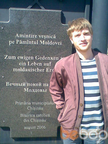 Фото мужчины Angel 22, Кишинев, Молдова, 28