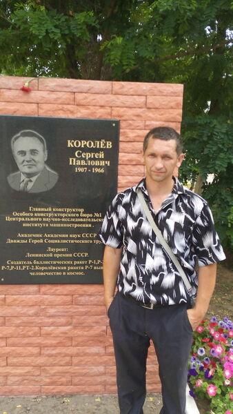 Фото мужчины Миша, Кузнецк, Россия, 34