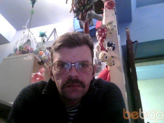 Фото мужчины valt2005, Донецк, Украина, 45