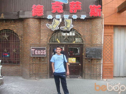 Фото мужчины vodafone25, Ташкент, Узбекистан, 33