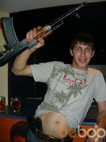 Фото мужчины neangel, Новомосковск, Россия, 31