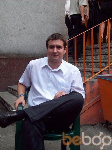 Фото мужчины Славик, Шепетовка, Украина, 29