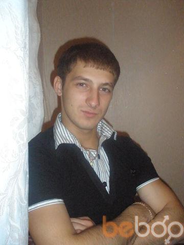 Фото мужчины arturik1506, Владивосток, Россия, 28