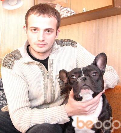 Фото мужчины Дмитрий, Иркутск, Россия, 38