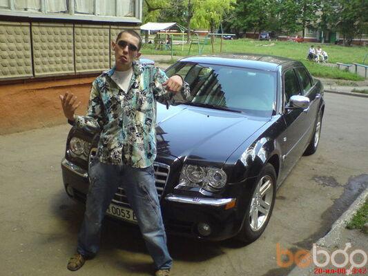 Фото мужчины опа аяяяй, Краматорск, Украина, 34