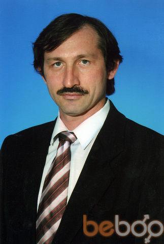 Фото мужчины терран, Бишкек, Кыргызстан, 48