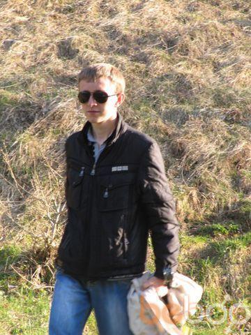 Фото мужчины quwesto, Ивано-Франковск, Украина, 24
