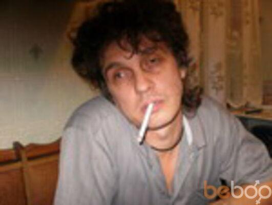 Фото мужчины sergey75z, Кривой Рог, Украина, 43