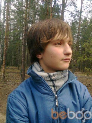 Фото мужчины FansKamar, Гомель, Беларусь, 25