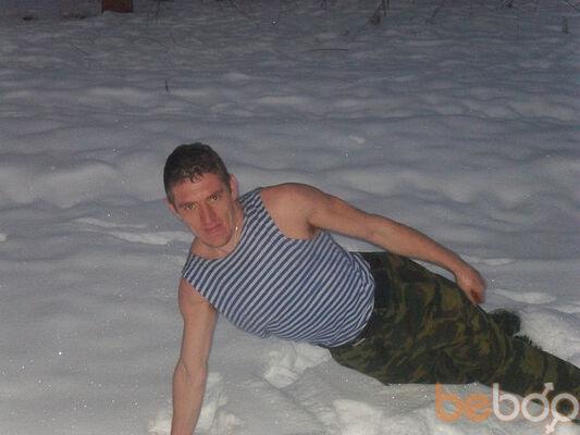 Фото мужчины Ruslan, Кишинев, Молдова, 36