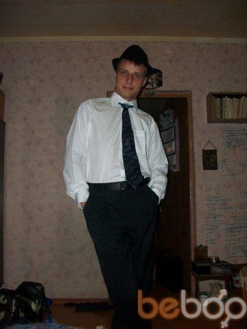 Фото мужчины Vanko, Москва, Россия, 27