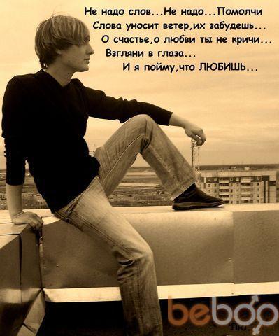 Фото мужчины Dendy, Курган, Россия, 30