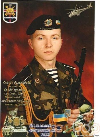 Фото мужчины serg gad, Кривой Рог, Украина, 30